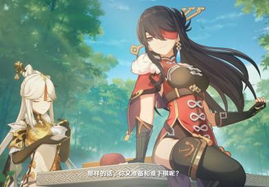 Genshin Impact: presentazione del personaggio di Beidou