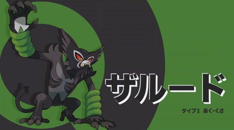 Pokemon Swo/Shi – Rivelato il Pokemon Zarude
