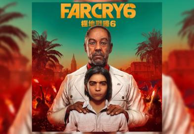 Ubisoft ha annunciato ufficialmente Far Cry 6