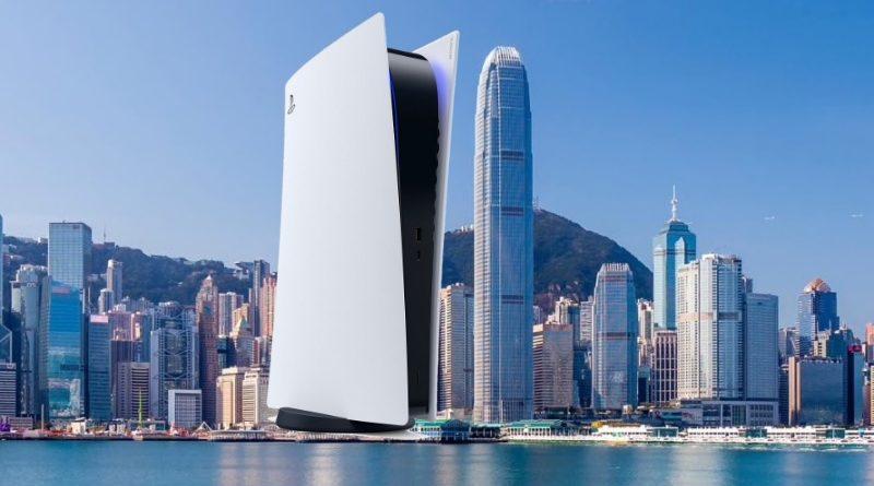 PS5: ecco quanto spazio occuperà nei vostri salotti