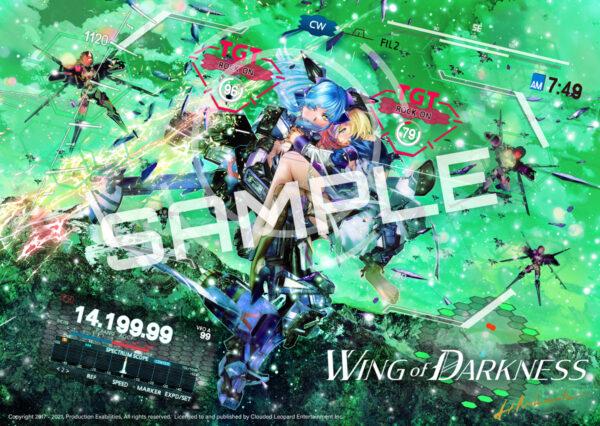 Wing of Darkness rimandato!