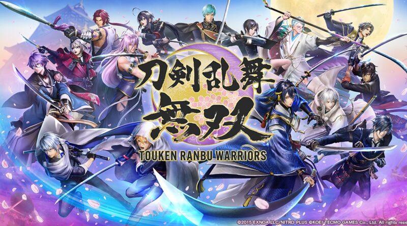Annunciato il rilascio occidentale di Touken Ranbu Warriors per Switch